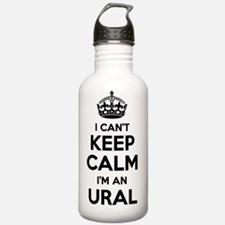 Unique Keep calm im the Water Bottle