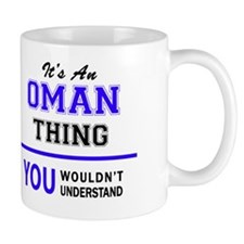 Unique Oman Mug