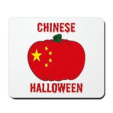 Chinese Halloween Mousepad
