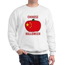 Chinese Halloween Sweatshirt