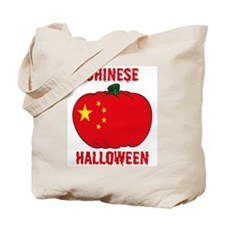 Chinese Halloween Tote Bag