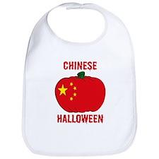 Chinese Halloween Bib