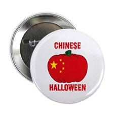 "Chinese Halloween 2.25"" Button (10 pack)"