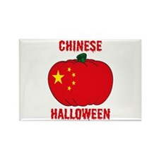 Chinese Halloween Rectangle Magnet