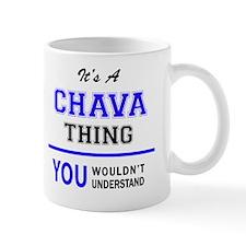 Unique Things Mug