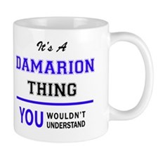 Cute Damarion Mug