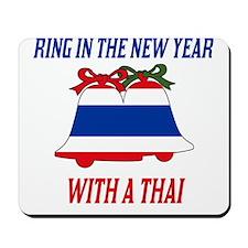 Thai New Years Mousepad