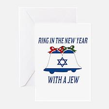 Jewish New Years Greeting Cards (Pk of 10)