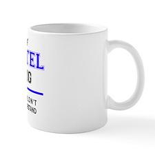 Funny Martel Mug