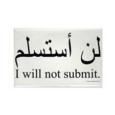 I will not submit Rectangle Magnet (10 pack)