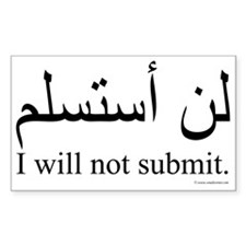 I will not submit Rectangle Sticker