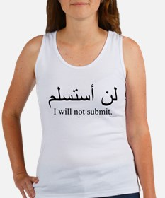 """I will not submit"" Women's Tank Top"