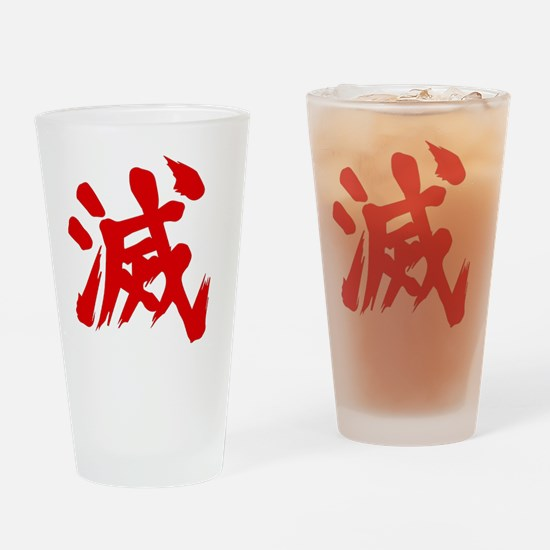 Evil Ryu Kanji Drinking Glass