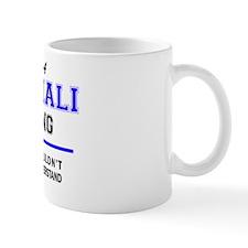 Funny Nathaly Mug
