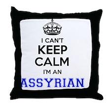 Assyrian Throw Pillow