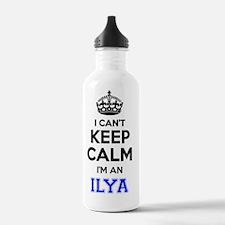 Ilya Water Bottle