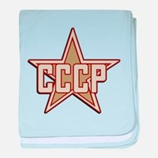 CCCP Star Vintage baby blanket