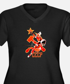 CCCP in Space Plus Size T-Shirt