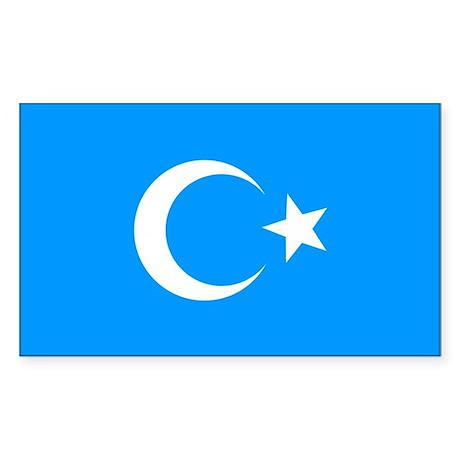 Uyghur Rectangle Sticker