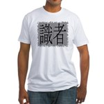 Japanese Symbol Design Fitted T-Shirt