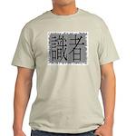 Japanese Symbol Design Ash Grey T-Shirt