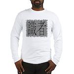 Japanese Symbol Design Long Sleeve T-Shirt
