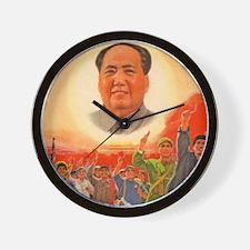 Mao Is The Sun Wall Clock