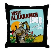 El Karameh 1968 Souvenir Pillow