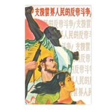People's Heroes Postcards (Package of 8)