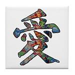 Graffiti Love Tile Coaster