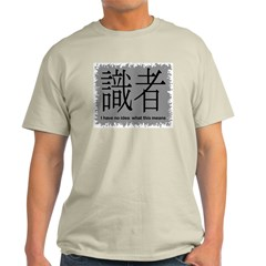 Japanese Symbols Ash Grey T-Shirt