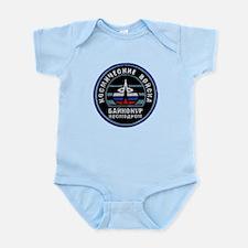 Baikonur Cosmodrome Infant Bodysuit