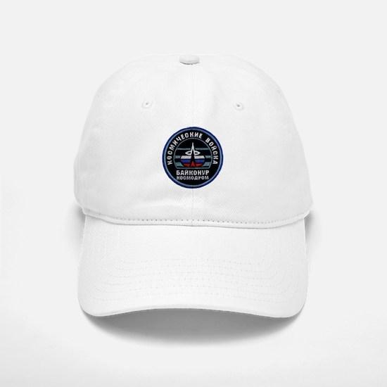Baikonur Cosmodrome Baseball Baseball Cap