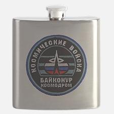 Baikonur Cosmodrome Flask