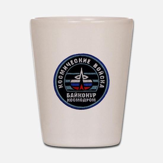 Baikonur Cosmodrome Shot Glass