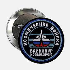 "Baikonur Cosmodrome 2.25"" Button"