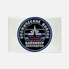Baikonur Cosmodrome Rectangle Magnet