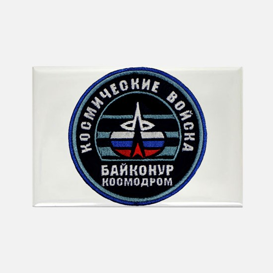 Baikonur Cosmodrome Rectangle Magnet