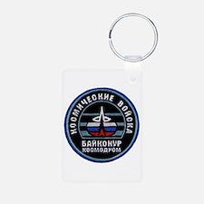 Baikonur Cosmodrome Keychainss