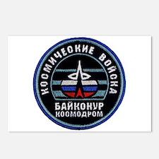 Baikonur Cosmodrome Postcards (Package of 8)