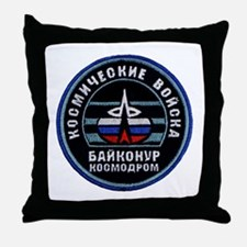 Baikonur Cosmodrome Throw Pillow