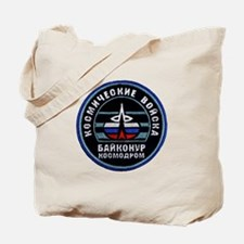 Baikonur Cosmodrome Tote Bag
