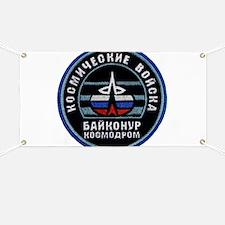 Baikonur Cosmodrome Banner