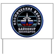 Baikonur Cosmodrome Yard Sign