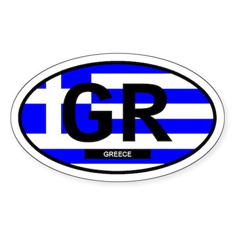 Greece Full Flag (Oval)