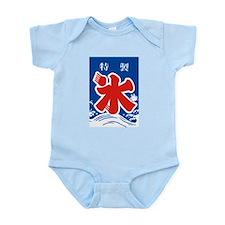 Japanese Kanji Ice - Snowcone Infant Bodysuit
