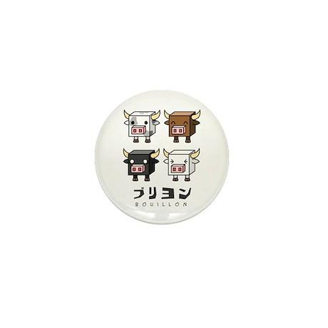 Bouillon Cow Cubes Mini Button