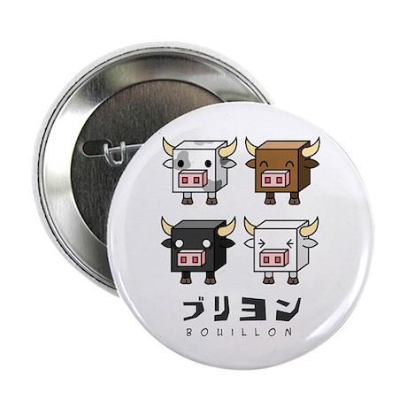 Bouillon Cow Cubes Button