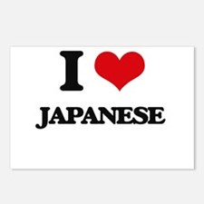 I Love Japanese Postcards (Package of 8)
