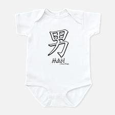 Man Kanji Infant Bodysuit